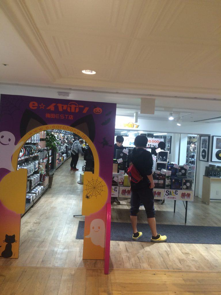 e☆イヤホン EST梅田店入口。平日の夜にも関わらず、多数のお客さんがいた。