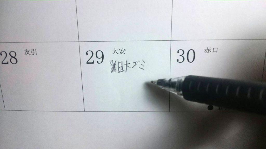 76316