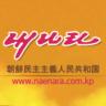 Naenara (ネナラ)
