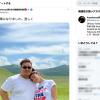 元朝青龍、結婚を発表 ツイッターで