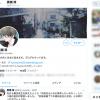 【特別寄稿】右翼系インフルエンサー・黒瀬深の正体は謎のネット圧力団体「飯塚軍」メンバー